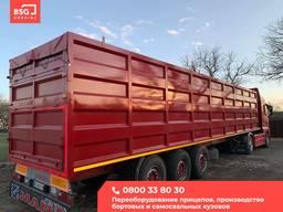 Производство кузовов для грузовых авто и прицепов / BSG Ukraine