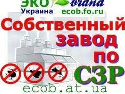 Производство Планриз, Триходермин, Бецимид, Актофит, Гаупсин