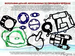 Производство прокладок к двигателям тракторов и спецтехнике