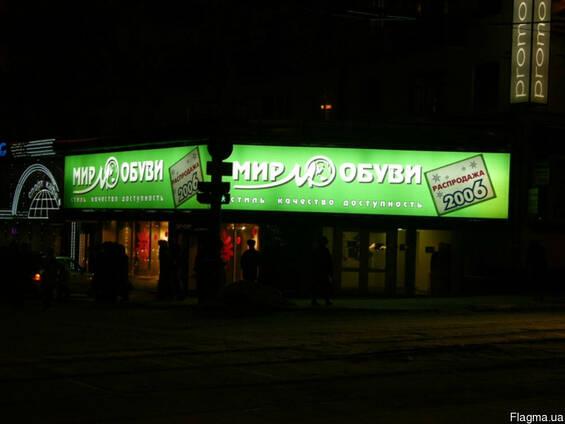 Производство рекламы Севастополь