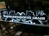 Производство рекламы Севастополь - фото 2