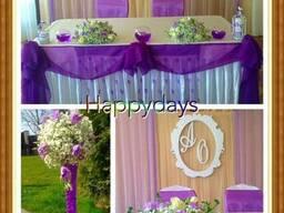 Прокат бело-фиолетового декора для украшения свадебного зала