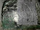 Прокладка КПП 95.53.1261 Euroricambi ZF 16S-151/181/221/251 - фото 4