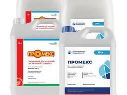 Промекс гербицид (аналог Гезагард) Прометрин,500г\л.