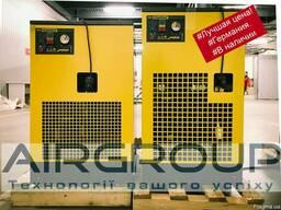 Промисловий рефрижераторний осушувач повітря Comprag