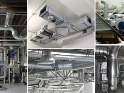 Промышленная вентиляция и кондиционирование