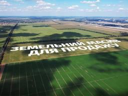 "Промышленный участок 88.25 Га фасад Аэропорт ""Борисполь"""