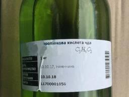 Пропио́новая кислота́