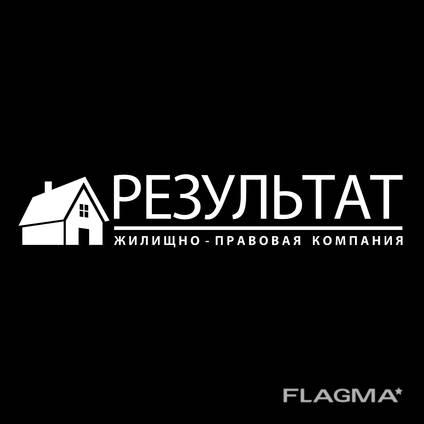 Прописка в Краматорске