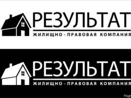 Прописка в Краматорске за 1 день