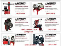 Пропонуєм обладнання преміум класу Hunter