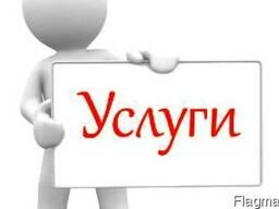 Пропонуємо послуги фасування гречки!!!!!