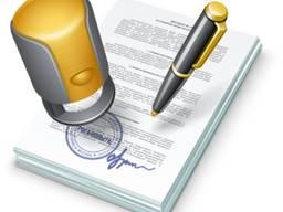 Пропонуємо права вимоги за портфелем кредитних договорів