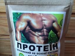 Протеин растительный