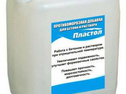Противоморозная добавка для бетона и раствора 10л
