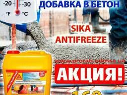 Противоморозная добавка Sika Antifreeze 5 Л (6 кг)