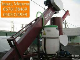 Протравливатель семян ПЗСМ-15