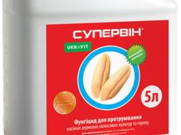 Протруйник зернових, сої, соняшника - Супервін