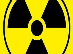 Проверю квартиру дом машину на радиацию по Донецку и Макеевк