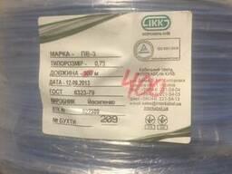Провод гибкий ПВ-3 1х0, 75(ГОСТ 6323-79)
