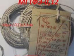 Провод МГТФЭ-0.12
