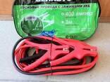 Провода пусковые 400 Ампер 3м (Белавто) - фото 1