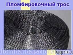 Проволока пломбировочная 2 жильная (d 0, 99 мм, L 900м) Исто