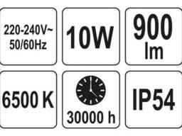 Прожектор з SMD-діодним випромінювачем і датчиком руху YATO 10 Вт 900 лм 120° 14 діодів