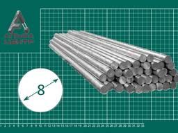 Пруток алюминиевый ф8 мм, 2024 (Д16Т) (Евросоюз), 3м