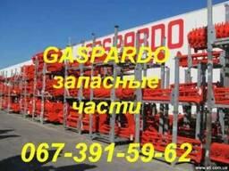 Сошник сеялки Gaspardo анкерный G16670600R