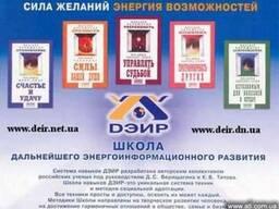1-я ступень обучения в Школе ДЭИР Донецкого филиала