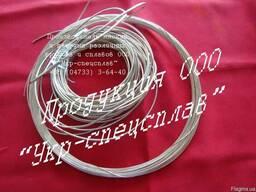 ПСрО 3-97 Припой серебряный