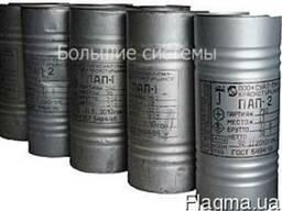Пудра алюминиевая ПАП-1, ПАП-2, порошки ОТ БОЧКИ