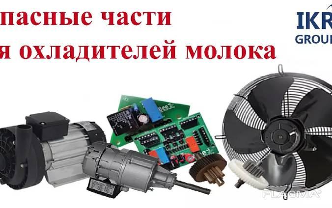 Пульт управления, Контроллер, Мотор-редуктор Sirem