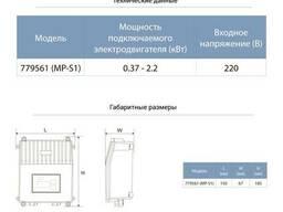 Пульт управления 220В 0. 37-2. 2кВт, Aquatica 779561