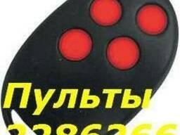 Пульты (брелки) для роллет в Киеве, Программирование пультот