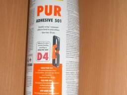 ПУР-Клей 501.0