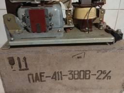 Пускатель ПАЕ 411-380в