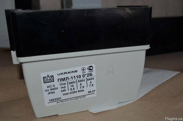 Пускатель ПМЛ-1110