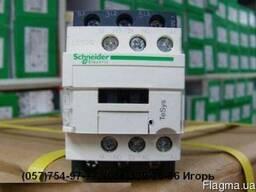 Пускатели LC1D32 Schneider Electric