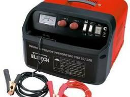 Пускозарядное устройство УПЗ 30/120 Elitech
