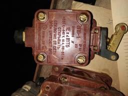 Путевой выключатель ВПВ-1