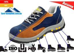 Рабочая обувь кроссовки