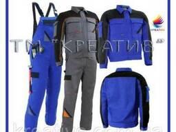 Рабочая одежда куртки брюки комбинезоны под заказ (от 50 шт.