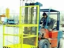 Рабочая платформа (люлька, корзина) для погрузчика