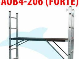 Рабочая площадка AOB4-206 (Forte)