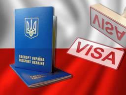 Рабочая Польская Виза. Полный пакет документов.