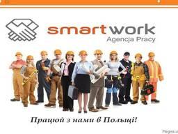 Рабочая виза с 100% гарантией трудоустройства