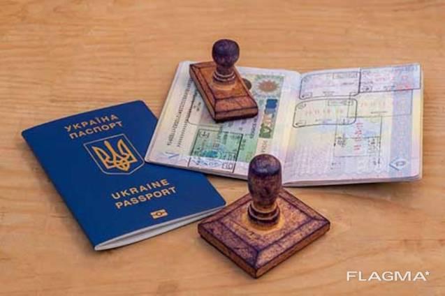 РАБОЧАЯ ВИЗА в Польшу и Чехию. Рабочие приглашения/ Страхование.