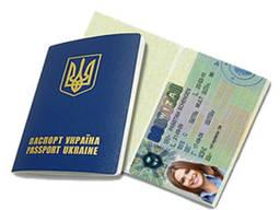 Польская рабочая виза под ключ